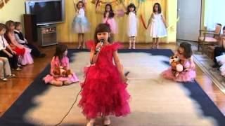 Моя песня на выпускном в детском саду