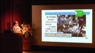 平成26年度 日本自然保護大賞 地域の活力部門 竹林再生整備体験をエコ...