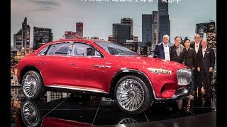Vision Mercedes-Maybach Ultimate Luxury unveiled at Auto China 2018