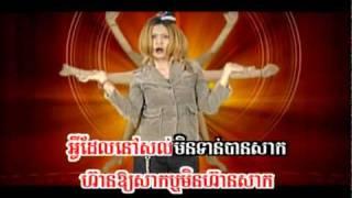 2NE1 เวอร์ชั่น กัมพูชา