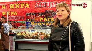 Впервые в Нефтекамске: известная в 22 городах страны  «Всероссийская ярмарка»!