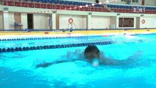 Прыгали, бегали, а теперь плывут. Этап летнего фестиваля ГТО в ДВС «Дельфин»