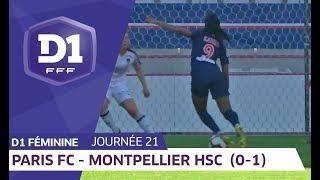 J21 : Paris FC - Montpellier HSC (0-1) / D1 Féminine