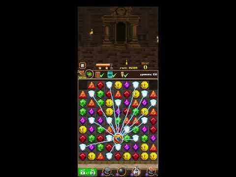 """Как выиграть 150 и 151 уровень в """"Древняя драгоценность: храм сокровищ"""""""
