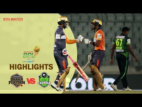 Dhaka Platoon Vs Sylhet Thunder Highlights | 8th Match | Season 7 | Bangabandhu BPL 2019-20