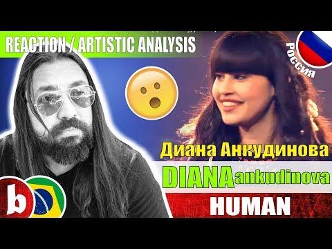 DIANA ANKUDINOVA Диана Анкудинова! Human - Reaction (SUBS)