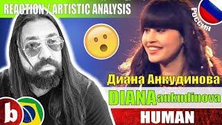 Download DIANA ANKUDINOVA Диана Анкудинова! Human - Reaction (SUBS) Mp3 and Videos