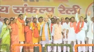 PM Shri Narendra Modi addresses public meeting in Banda, Uttar Pradesh : 25.04.2019