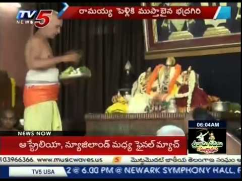 Bhaktakoti Filled With People, Eagerly Waiting for Rama Kalyanam : TV5 News