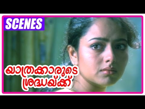 Yathrakarude Shraddhakku Malayalam Movie | Malayalam Movie | Soundarya | Accepts | Jayaram's Love