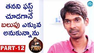 Actor Dhanraj Exclusive Interview - Part - 12  ...