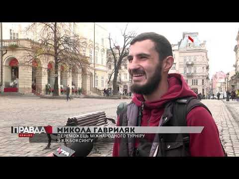 НТА - Незалежне телевізійне агентство: Тріумфальна перемога львів'янина: український кікбоксер - переможець міжнародного турніру