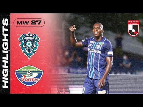 Avispa Fukuoka Tokushima Goals And Highlights