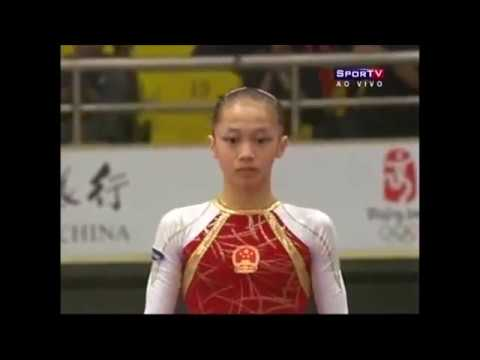 CoP 2017-20: Yang Yilin UB 2008