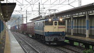 雨の三郷駅を通過して行く貨物列車&工臨(返空)