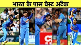 India Has Best Bowling Attack: Lalchand Rajput | World Cup 2019 | Sports Tak