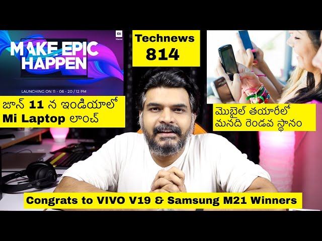 Technews 814 VIVO V19 & Samsung M21 Winners,Mi Notebook india,Mi Band 5,OPPO Reno4