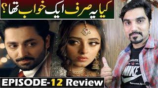 Ab Dekh Khuda Kia Karta Hai - Episode 12 Teaser Promo Review | HAR PAL GEO #MRNOMAN
