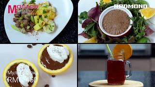 4 блюда для праздничного ужина в мультиварке и обзор мультиварки REDMOND RMC-450