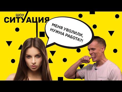 АЛЕНА ВЕНУМ ИЩЕТ