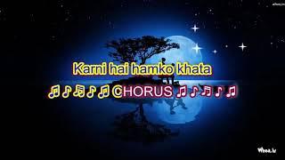 Chand Sifarish Jo Karta Hamari - Fanaa - Karaoke - Highlighted Lyrics