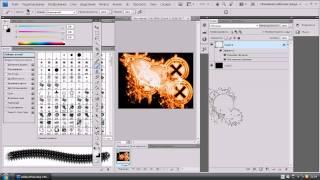 Видеоурок №1 Как делать Огненные Картинки