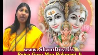 Somwar Vrat Katha By Pujya Guru Maa Rokmani Ji - www.shanidev.us