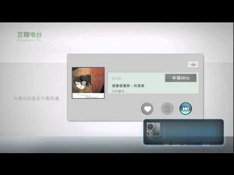 Douban.FM - China Premier Online Radio Station