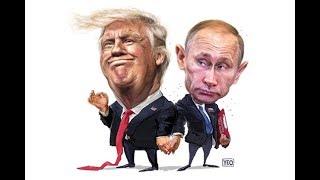 Встреча Трампа и Путина и ЧМ 2018 по футболу