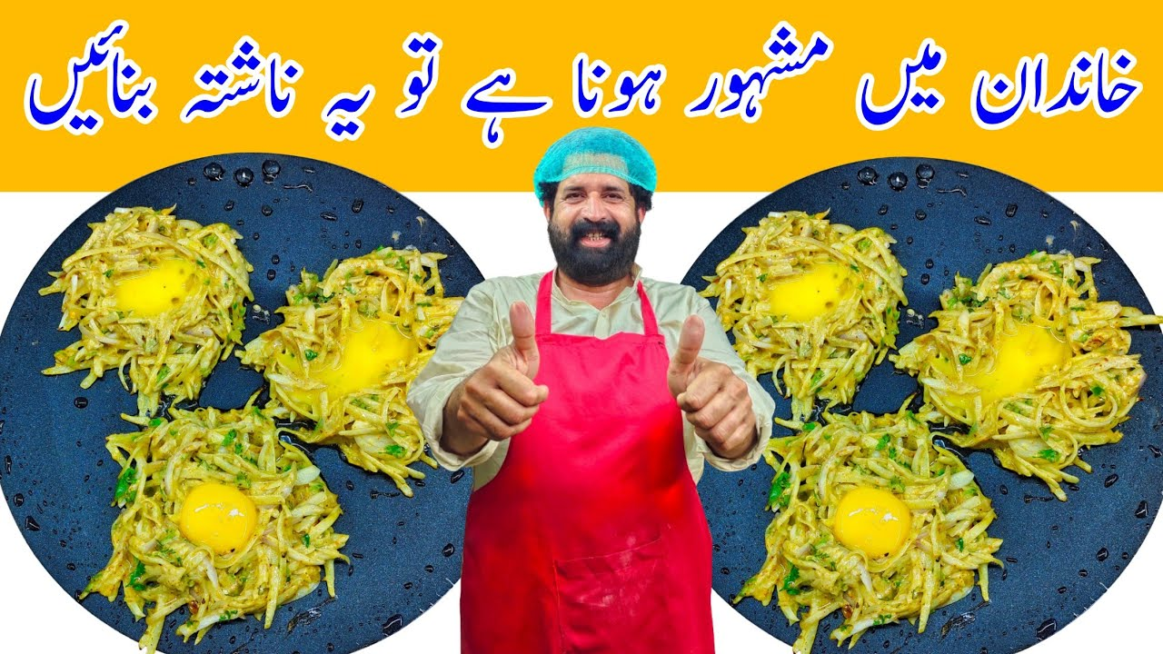5 Minutes Recipe, Quick And Easy Breakfast Recipe   BaBa Food RRC