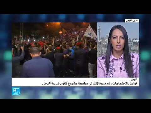 إضراب عام في الأردن  - 17:22-2018 / 6 / 6