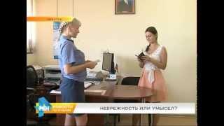 видео Штраф за просрочку паспорта в 2015 году