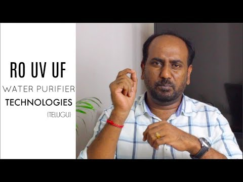 (Telugu ) RO UV UF Water Purifier Technologies Explained