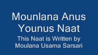 Anas Younus new Naat Qaseeda 2010 Part1.wmv