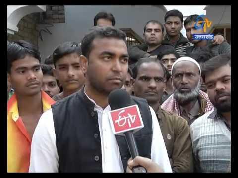 Adhure Khwab - Life at Malihabad Town, Uttar Pradesh - 27 Dec 2015 - ETV UP Uttarakhand