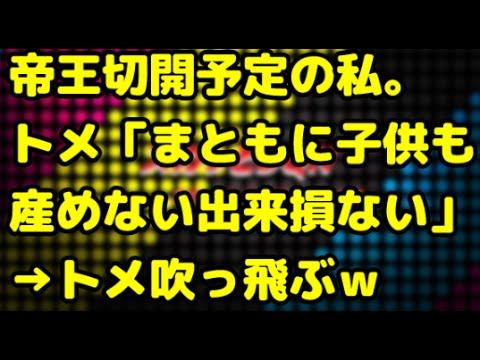 "Details on "" 帝王切開"" | Brix ..."