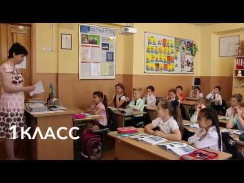 Сравнение 1 и 9 классов