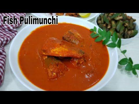 Fish Pulimunchi | Mangalorean Bangude Pulimunchi | Mackeral Pulimunchi