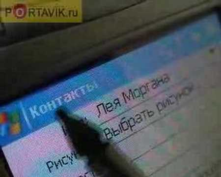 T-Mobile MDA Vario first look rus
