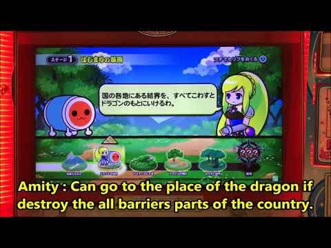 【AC Taiko no Tatsujin】 VS Monster Battle Mode 3