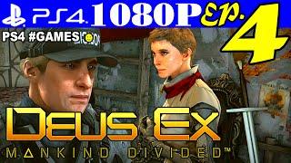 Прохождение DEUS EX: MANKIND DIVIDED ☻ Часть 4 #PS4 ► РАЗБОРКА с ДРАГОМИРОМ
