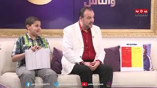 العيدية ميزانية الطفل الاولى | مع د. عبد الفتاح السمان | رمضان والناس