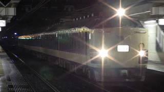 2012.2.25夜行臨時電車【国鉄特急色】 583系 485系能登(北上尾駅)