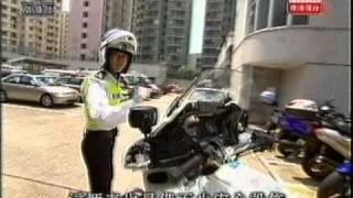 警訊 香港警察交通部特輯 part 1