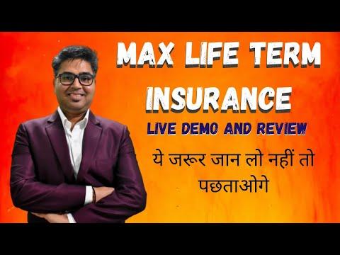 max-life-insurance-term-plan-review-|-best-term-insurance-|-online-live-demo.