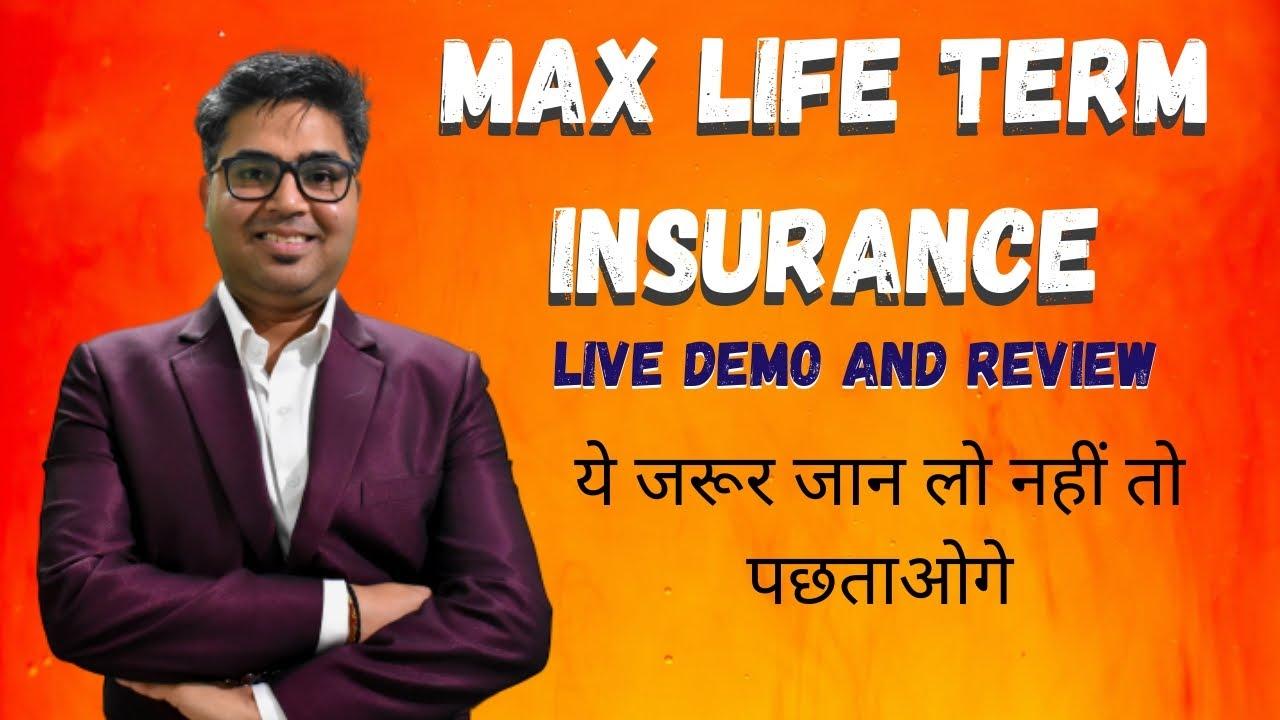 Max Life Insurance Term Plan Review | Best Term Insurance ...