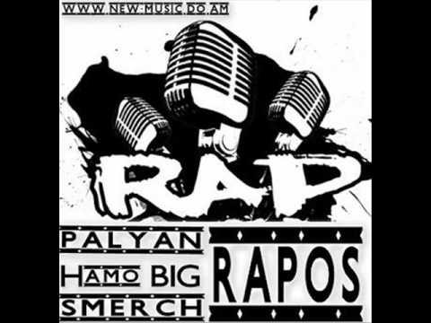 Palyan ft Hamo BIG ft Smerch Rapos