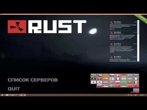 Rust Experimental: как играть по сети на пиратке