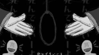 Download Hatsune Miku - 死にたがり (Shinitagari) PV Subtitulos Español MP3 song and Music Video
