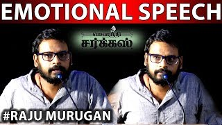 Director Raju Murugan Emotional Speech